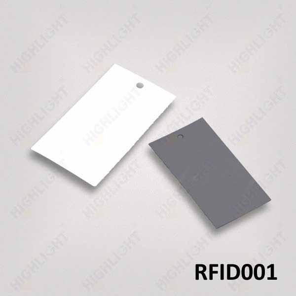 EAM RFID